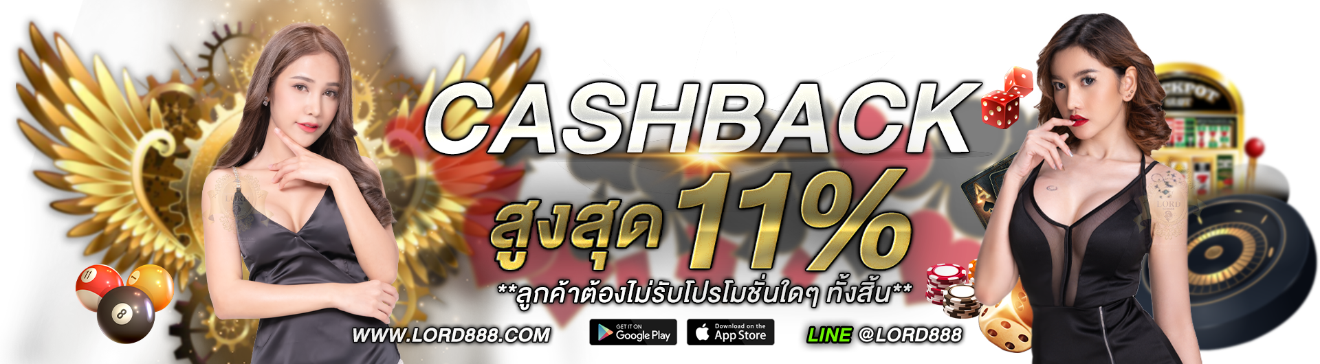 7.5.64_Slide-Lord-CASHBACK